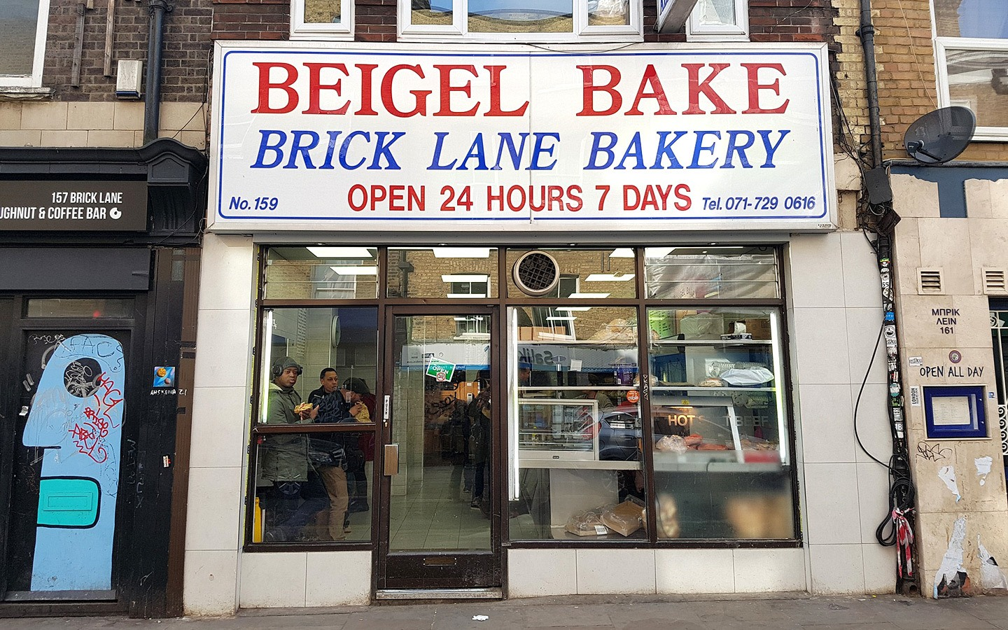 Bagel shop in the East End London food tour