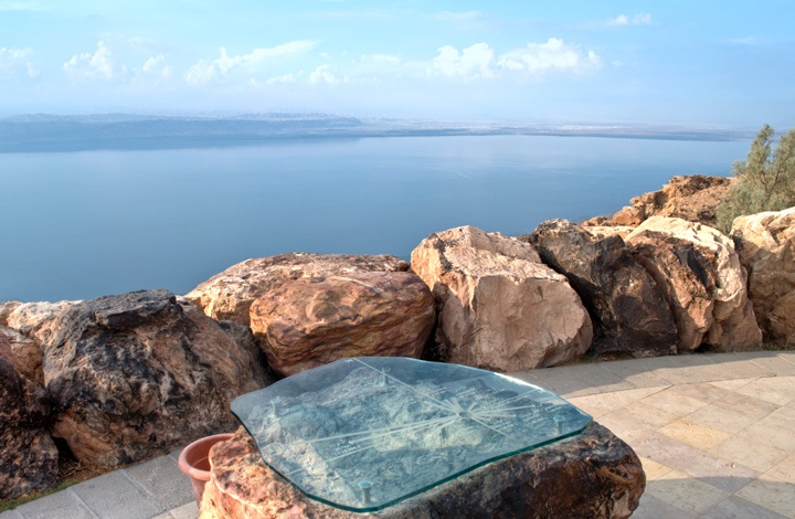 Viewpoint across the Dead Sea in Jordan