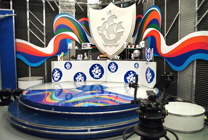 Blue Peter BBC TV studio