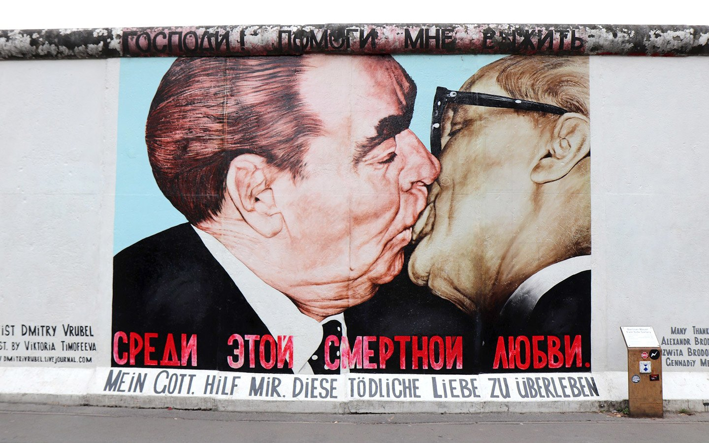 Artwork in Berlin's East Side Gallery