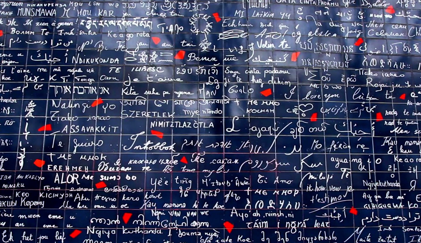 The Wall of Love or Le mur des je t'aime in Montmartre, Paris